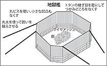 151021_06.jpg