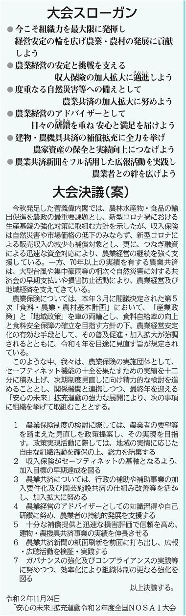 201125_1.jpg